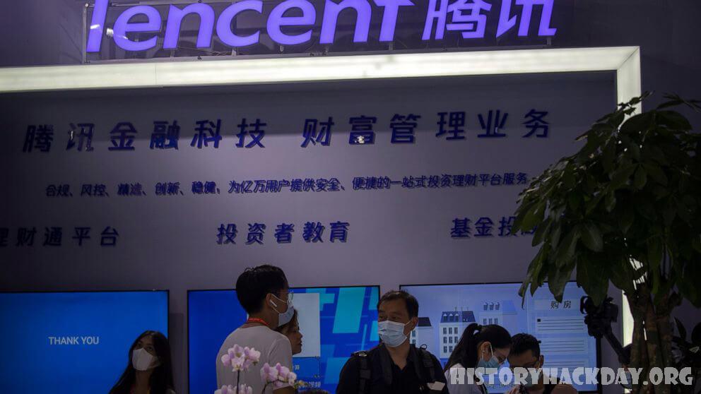 Tencent ของจีนได้รับคำสั่งให้ยุติสัญญาเพลงพิเศษ Tencent ยักษ์ใหญ่ด้านอินเทอร์เน็ตได้รับคำสั่งจากหน่วยงานกำกับดูแลให้ยุติสัญญาผูกขาด