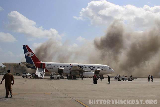 โดรนโจมตีสนามบิน บาดเจ็บ 8 คน เครื่องบินเสียหาย เกิดการระเบิดหนักในวันอังคารที่ชนเข้ากับสนามบินในทางตะวันตกเฉียงใต้ซาอุดิอาระเบียกระทบกระทั่ง